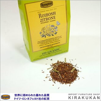 Ronnefeldt tea: Rooibos lemon: 100 g bag 'imported goods, tea, Ronnefeldt, Earl Grey, Italy small, Interior goods, Interior figurines, Italy amount, European goods, antique goods, imported goods' kiraku
