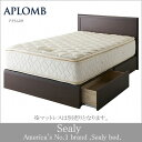 Sealy: Seelye bed: A bed frame: Aplomb アプラム DR: It is kiraku double (D) size [Japanese standard] [bank transfer more 3%OFF]
