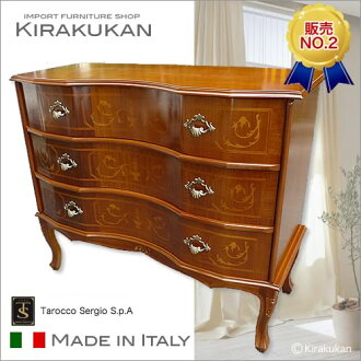 "Three steps of Italian furniture Italy furniture chest ""import furniture ,antique, Italy miscellaneous goods, European furniture, antique furniture, interior accessory, rococo furniture, strong yen reduction, European furniture, Italian furniture"" kiraku"