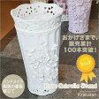 薔薇のアンブレラスタンド(傘立て)ホワイト【送料無料】 陶器 白 おしゃれ 傘立て バラ雑貨 玄関 雑貨