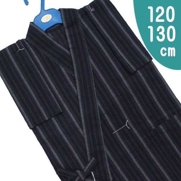 しじら織甚平(男の子用)120cm・130cm<黒紺たて縞>綿麻素材/ブラック/ネイビー/コットンリ