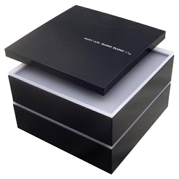 重箱 2段 仕切り購入可能 ボーノ ブラック シール蓋付【あす楽対応】おしゃれ かわいい …...:kirakuya-webshop:10001915