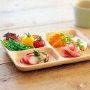 ワンプレート 3つ仕切り 21cm 木製 ブナ お皿 ランチプレート インスタ映え おしゃれ かわいい 食器 カフェ カフェ風 シンプル モダン 木のお皿 木の食器 業務用 家庭用