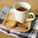 プレート 浅型 角 12cm 木製 ブナ お皿 ソーサー インスタ映え おしゃれ かわいい 食器 カフェ カフェ風 シンプル モダン 木のお皿 木の食器 業務用 家庭用
