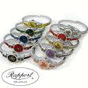 10色カラー♪お花の蓋付バングルウォッチ[ラポール] Rapport レディース ファッション 腕時計 バングル