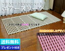 【在庫処分】【送料無料】すのこベッド エアースリープ ピンク ベット 日本製