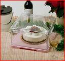 【送料無料】ケーキカバー角型トレー付き ピンク フードケース