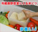 冷蔵庫野菜室に入る米びつ 角型計量カップ付 密閉容器