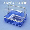 【特価品】メロディー28型 ブルー フードケース キッチン 収納