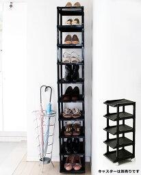 <strong>シューズラック</strong> 10段【送料無料】日本製 靴 収納 大容量 スリム 下駄箱 省スペース