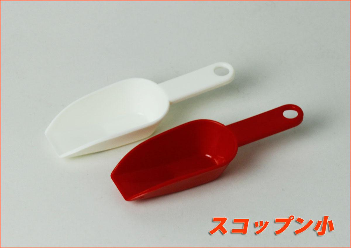スコップン 小 キッチン用品 スプーン...:kirara-pla:10000335