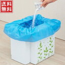 緊急用 災害 トイレ 便器 [ 022675 ] 汚物袋 凝...
