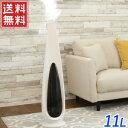 加湿器 大容量 超音波式 11L [ VS-KH01 ] リ...
