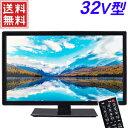 テレビ 録画機能付き 液晶テレビ 32型 32インチ 1波 DOL32S100 地デジ 地上波 ハイビジョン 液晶TV 外付HDD録画対応 HDMI端子 HDMI B-CASカード 一人暮らし ドウシシャ 送料無料 //