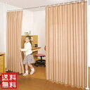 突っ張り棒 カーテン つっぱり カーテンポール 仕切り 目隠しカーテン 突っ張り 最大幅 340cm カーテン付き つっぱり つっぱり式 突っ張り式 部屋 間仕切り パーテーション 3m40cm VS-R056 送料無料 s17 n10
