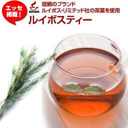 <strong>ルイボスティー</strong>・プレミアム!スーペリアグレード茶葉使用♪評価4.7以上☆ティーバッグ100包(50包×2個)【送料無料】