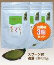 【まとめ買い特別価格!】☆花粉対策☆『べにふうき茶粉末』 1...