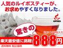 最安値に挑戦!『ルイボスティー☆エクセレント』ティーバッグ1...