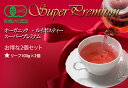"[a special price!] 100 g of *2 organic JAS authorized ""organic rooibos tea ☆ superpremium"" set [free shipping]"