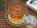 野生ゴーヤ茶ティーバッグ2.5g×30包【送料無料】【smtb-k】【w3】