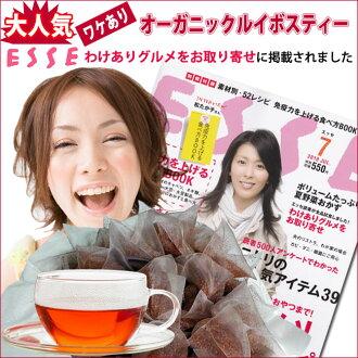 "Wake and Rooibos ""ESSE posted! Order gourmet ""tea bag 100 sticks Pack"