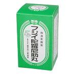 フジイ陀羅尼助丸 4200粒 【第3類医薬品】