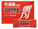 弘真胃腸薬 32包 【第3類医薬品】