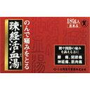 疎経活血湯 エキス細粒G 「コタロー」 【第2類医薬品】