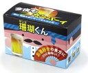 珊瑚くん 200包(1g×5包×40袋) 【六基食品 】