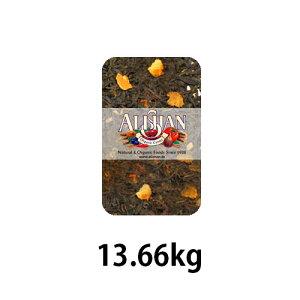オーガニックオレンジスパイスティー (13.66kg) 【ア
