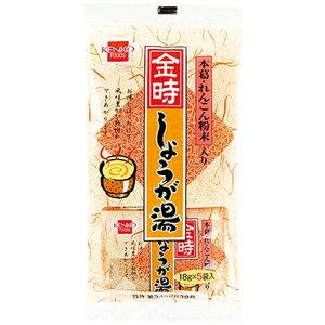 金時しょうが湯(袋) 18g×5袋 【健康フーズ】