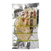 【創健社】カリッとゴーダ 35g×5袋セット
