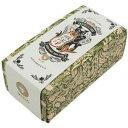 ハラール抹茶カステラ(140g)※取り寄せ品