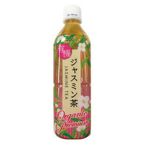 有機ジャスミン茶(ペットボトル) 500ml 【海東ブラザーズ】