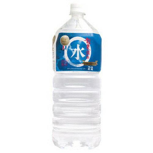 龍泉洞の水 2L  【「世界最高品質賞」を受賞した名水】 ※荷物総重量20kg以上で別途料金必要