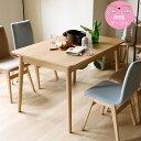 伸縮式ダイニングテーブル Henry(ヘンリー) ダイニングテーブル 木製ダイニングテーブル 伸縮式 伸縮 エクステンション 120cm ダイニング テーブル 食卓 食卓テーブル 木製 ウッド シンプル北欧 おしゃれ かわいい