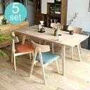 ダイニング5点セット PINO(ピノ) ダイニングセット ダイニング5点セット 5点セット ダイニング 食卓セット ダイニングテーブル 木製ダイニングテーブル 伸縮式 伸縮 エクステンション 140cm 170cm 食卓 食卓テーブル 木製