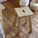 【割引クーポン 配布中 17日20時〜23日12時】 スクエアスツール Henry(ヘンリー) スツール ダイニングスツール ダイニングチェア ダイニングチェアー チェアー サイドテーブル 踏み台 食卓 椅子 木製 北欧 ナチュラル おしゃれ 人気