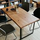 幅150cm ダイニングテーブル Graxia(グラシア) ダイニングテーブル 食卓ダイニングテーブル 無垢材 無垢 1枚板 ダイニング テーブル 木製 ウッド オーク アメリカンオーク シンプル 4人用 北欧 ヴィンテージ 西海岸 新生活