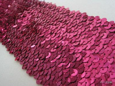 NO.1006_手芸用スパンコールブレード収縮性タイプ(紫色:パープル)_幅8cm×長さ2m巻き【1311183ブレード】