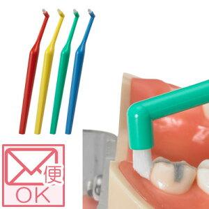 プラウト スタンダードワンタフトブラシ 歯ブラシ