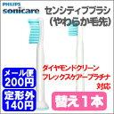 フィリップス 電動歯ブラシ 通販