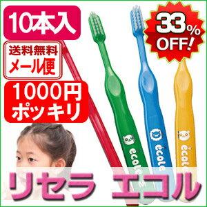 メディカル 歯ブラシ