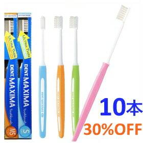 ライオン 歯ブラシ まとめ買い