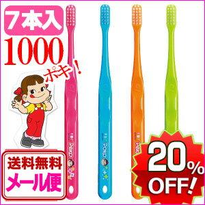 フロステーパー 歯ブラシ キャップ