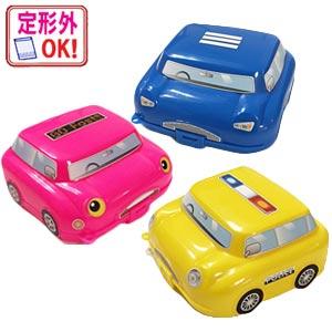 矯正装置保管ケース 車デザイン 【定形外郵便発送可能】
