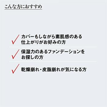 江原道マイファンスィーモイスチャーファンデーション