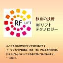 【ポイント最大26倍】【当店限定色】RFボーテ キャ...