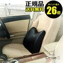 【ポイント最大26倍】スタイルドライブエス Style Drive S<スタイル> 【正規品】