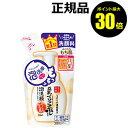 【ポイント最大30倍】なめらか本舗 豆乳イソフラボン含有の泡洗顔(つめかえ用)